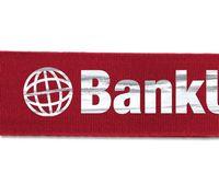 """542531149-185 - Badge Satin Ribbon (5/8"""") (Foil Print) - thumbnail"""