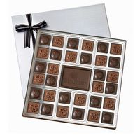 315554502-105 - Gift Box w/ 64 Chocolate Squares & Custom Chocolate Centerpiece - thumbnail