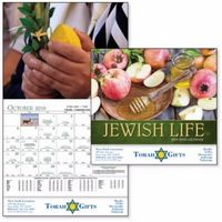 935471282-138 - Good Value® Jewish Life Calendar (Stapled) - thumbnail