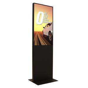 956180760-108 - Opulent Digital Tower - thumbnail